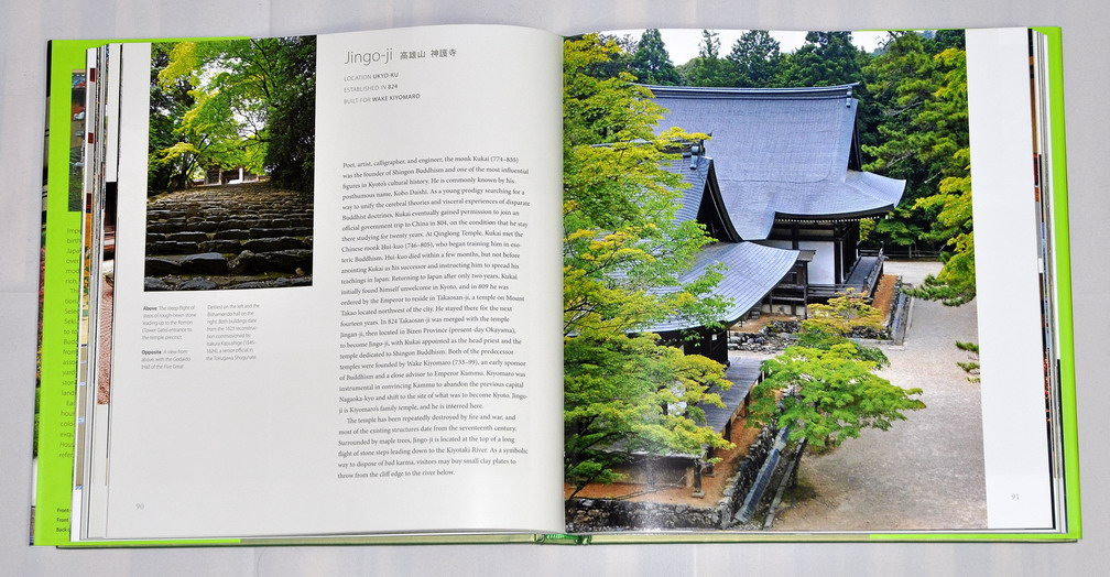 Houses and gardens of Kyoto